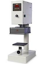 insta-model-909-thumb.jpg