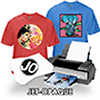 types of iron on transfer paper